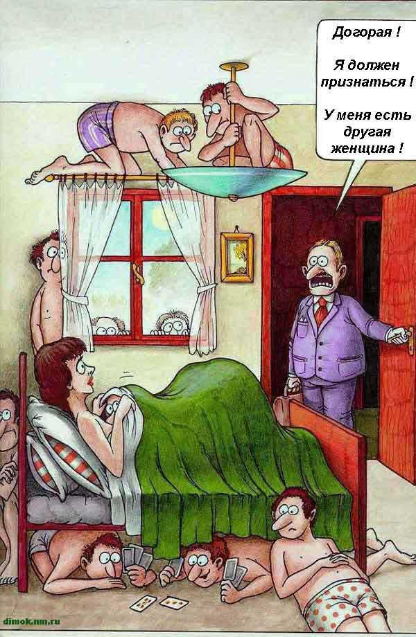 eroticheskie-istorii-pro-izmenu