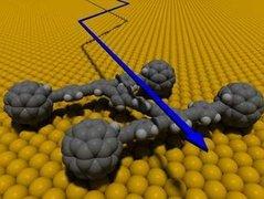 """Ее диаметр - около 4 нанометров, роль  """"колес """" выполняют фрагменты фуллерена-60, а  """"шасси """" и  """"ось """" кроме атомов..."""